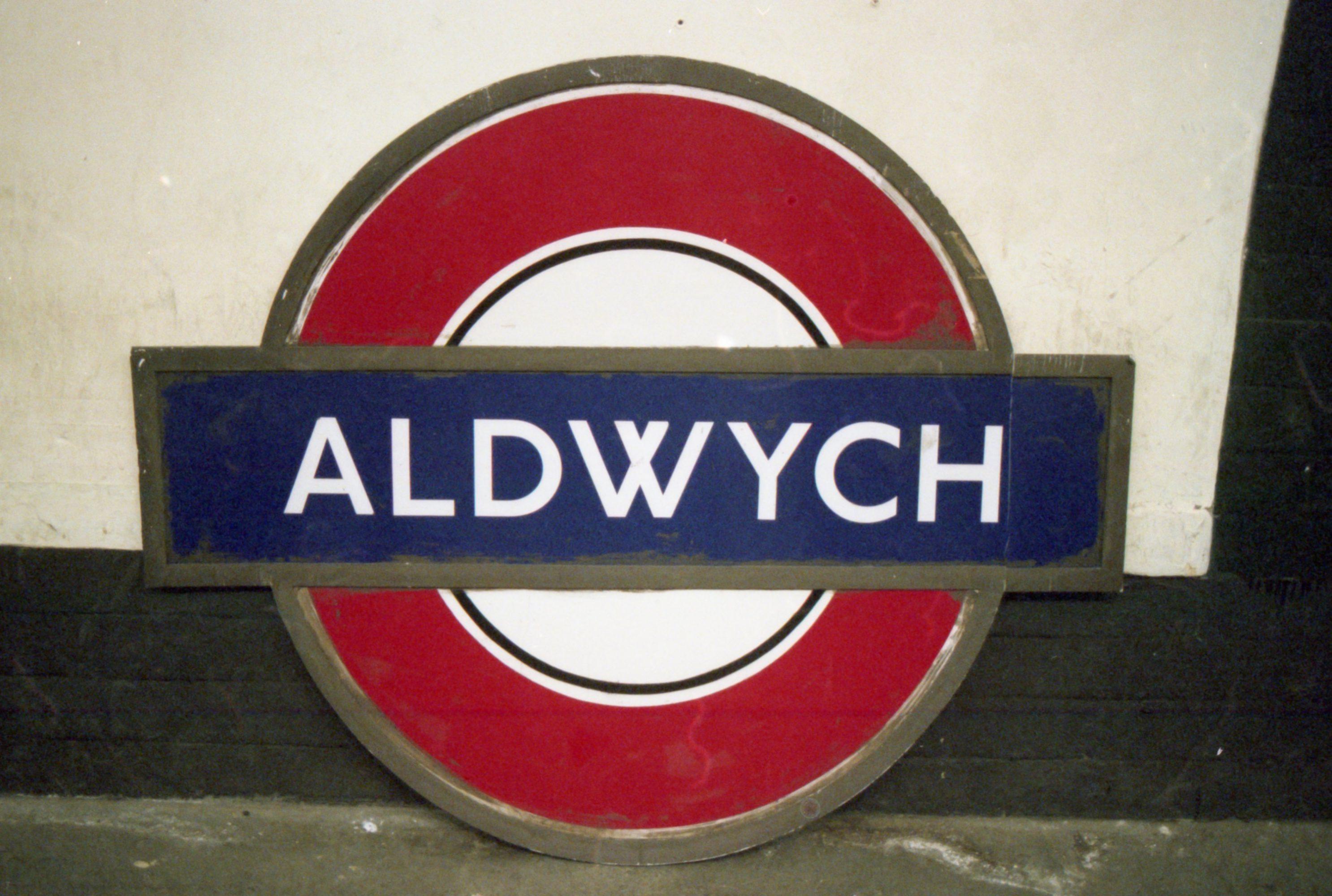Aldwych Station - Fujifilm ISO 1600